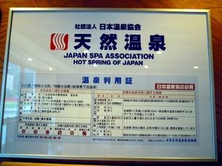 DSCN1636.JPG