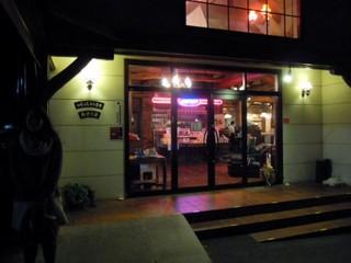 あさくま_桜山店.JPG