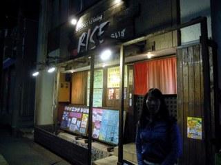RISE_店前.JPG
