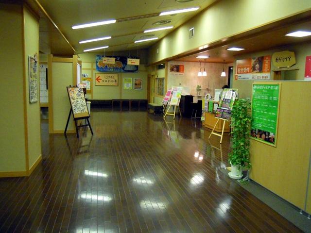 コロナ の 湯 中川 店